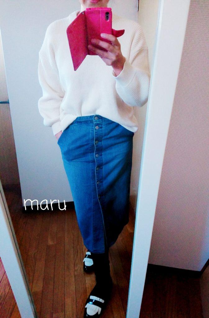 GU,ゆるニット,30代ママファッション,ぽっちゃり,か